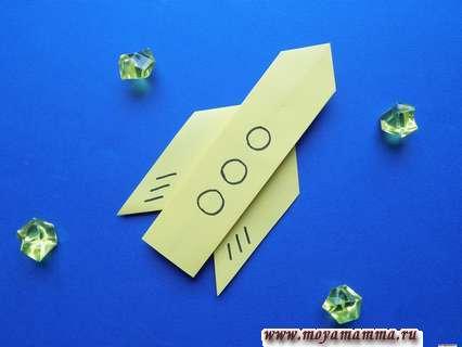 Простая ракета оригами для детей