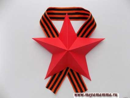 объемная звезда из бумаги поэтапно