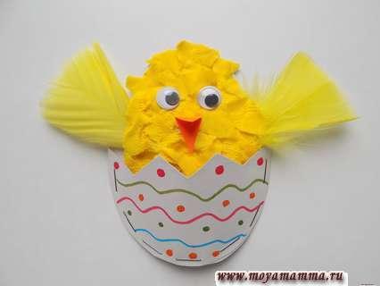 Поделка Цыпленок в яйце