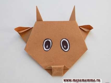 Бычок оригами. Рисование глазок