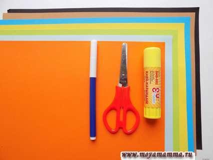 Цветная бумага, ножницы, клей, фломастер