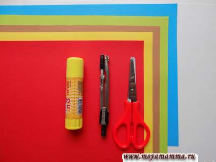Цветная бумага, ножницы, клей, циркуль