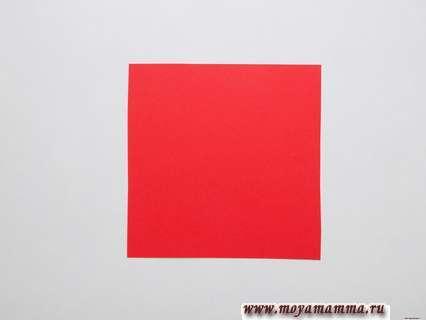 квадрат красной бумаги со стороной 9 см