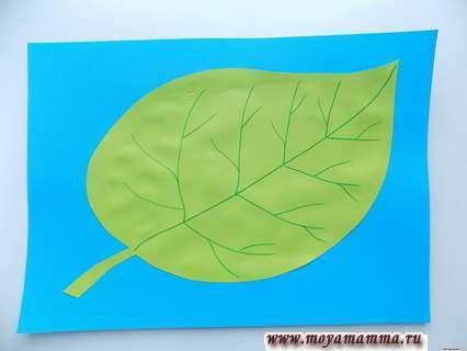 Приклеивание листочка