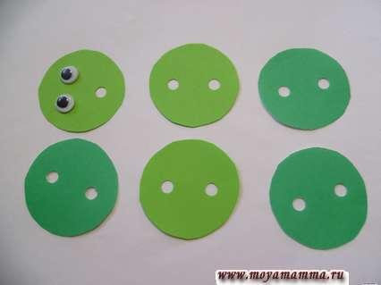 Зеленые кружочки для шнуровки