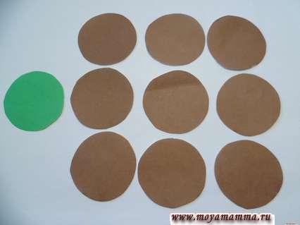 Зеленый и коричневые кружочки