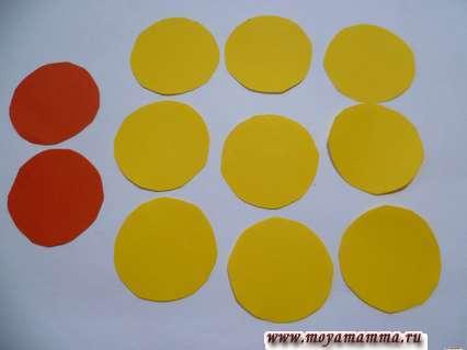 Красные и желтые кружочки