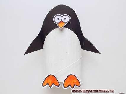Пингвин из картонной втулки