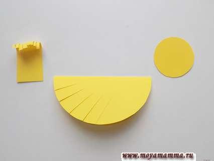 Детали для птички желтого цвета