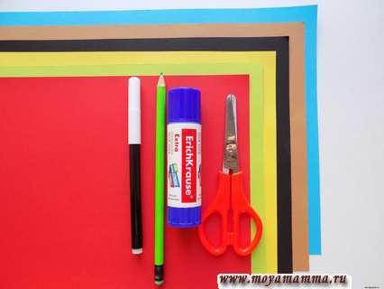 Цветная бумага, фломастер, клей, ножницы