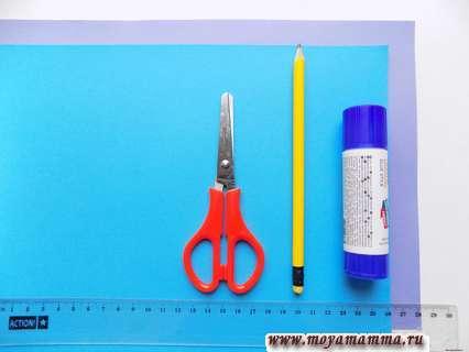 Цветная бумага, ножницы, клей