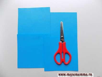 Цветная бумага, ножницы