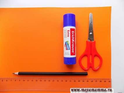 Цветная бумага, клей,карндаш, линейка, ножницы