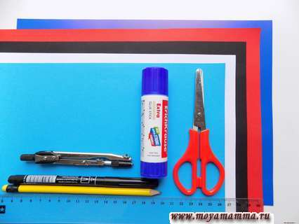 Цветная бумага, фломастер, клей, карандаш, ножницы