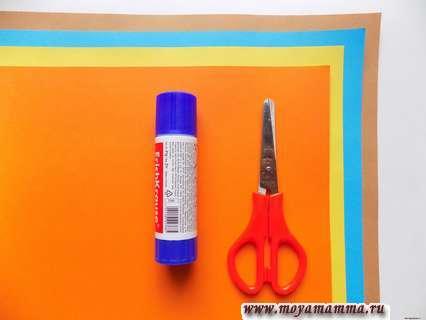 Цветная бумага, клей, ножницы