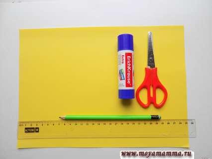 Цветная бумага, линейка, клей, ножницы