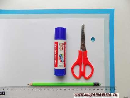 Цветная бумага, клей, ножницы, украшение