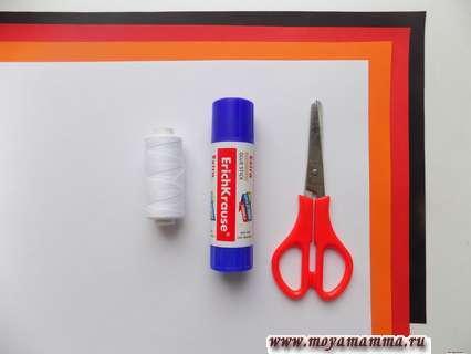 Цветная бумага, клей, ножницы, нитки