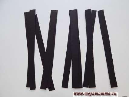 Полоски из черной бумаги