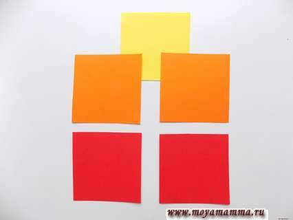 Квадраты из бумаги разных цветов