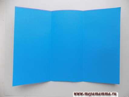 Складывание листов бумаги