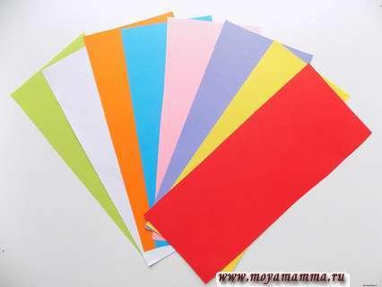 Прямоугольники из бумаги разных цветов