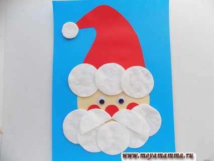 Аппликация Деда Мороза из ватных дисков. Оформление лица Деда мороза