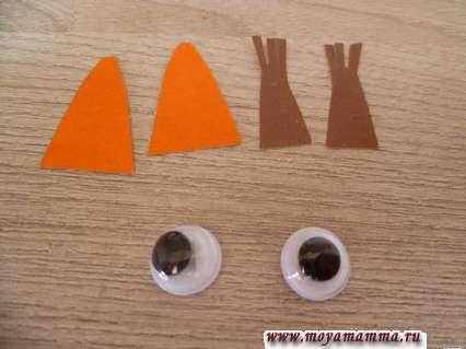Жираф из втулки. Ушки, рожки и глазки жирафа