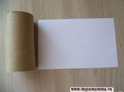 Втулка, белый лист бумаги