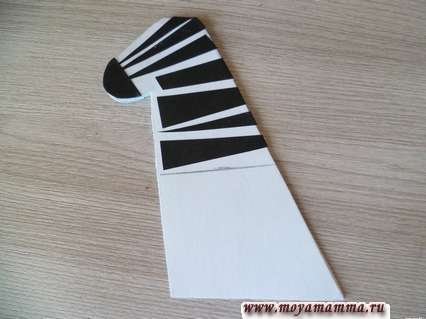 Оформление мордочки зебры