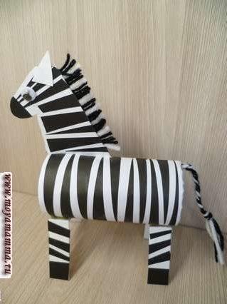 зебра из втулки