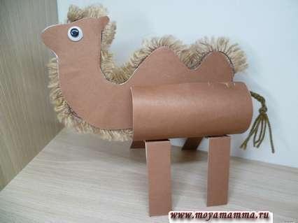 Верблюд из втулки