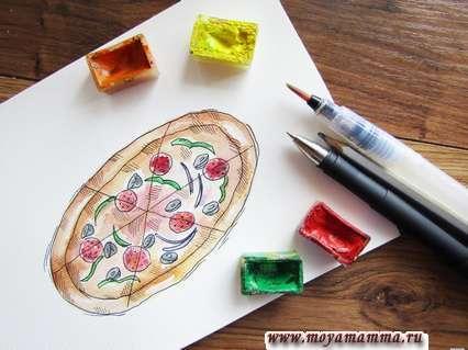 Пицца акварелью