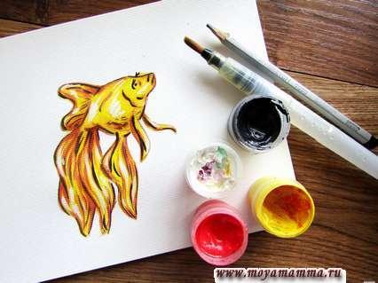 Золотая рыбка гуашью