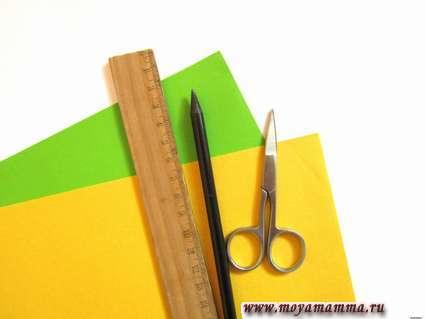 Цветная бумага для леденца оригами.