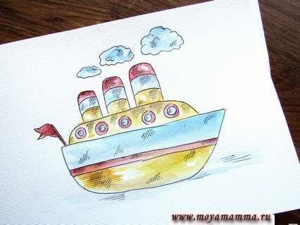 Корабль акварелью