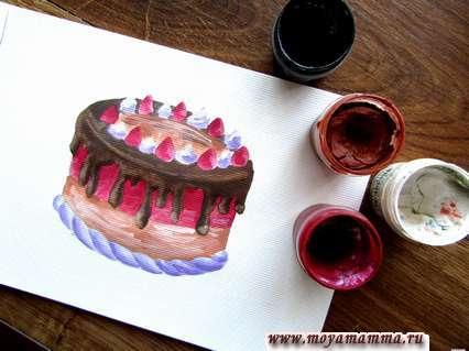 Торт гуашью
