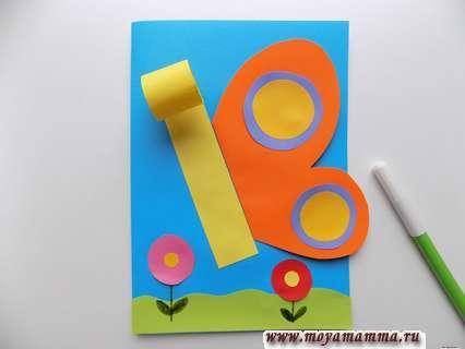Как сделать открытку с бабочкой. Рисование стебельков и листочков