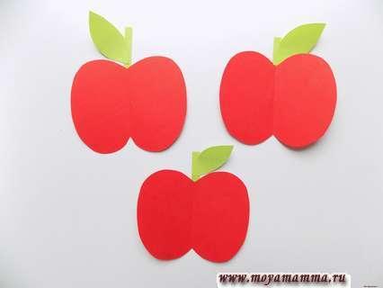 Аппликация с яблоками из бумаги. Яблоки.