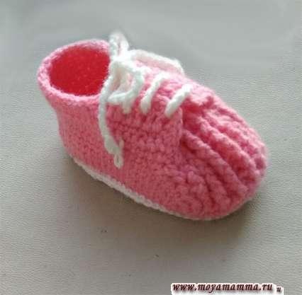 туфельки для ребенка крючком