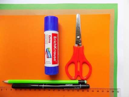Цветная бумага, клей, ножницы, линейка, фломастер