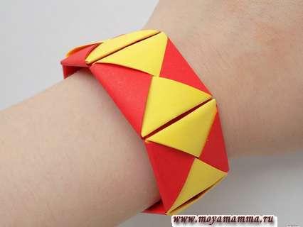 Браслет оригами из бумаги