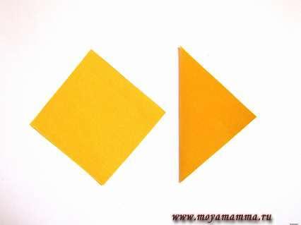 Сгибание квадрата по диагонали.