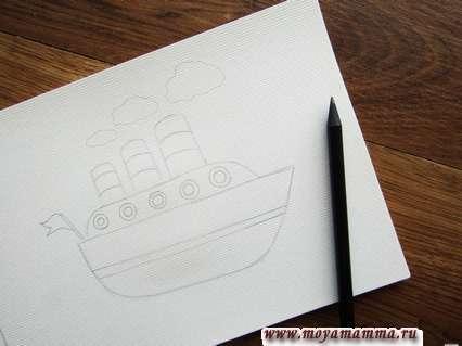 пять круглых окошек, один флажок с левой стороны корабля и три облачка разного размера