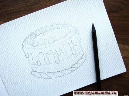 Рисование деталей торта