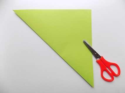 Отрезание лишнего прямоугольника