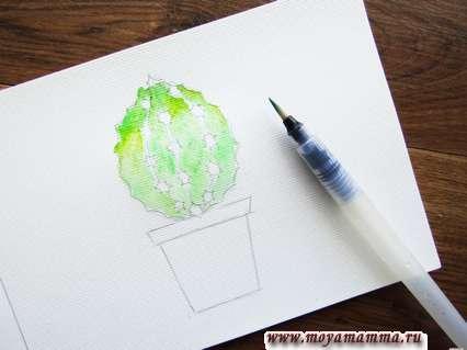 Прокрашиваник кактуса в горшочке акварельными красками