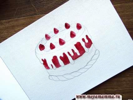 Закрашиваем красно-бордовой гуашью ягодки и верхний слой коржа.