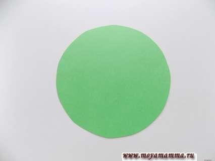 Круг диаметром 10 см