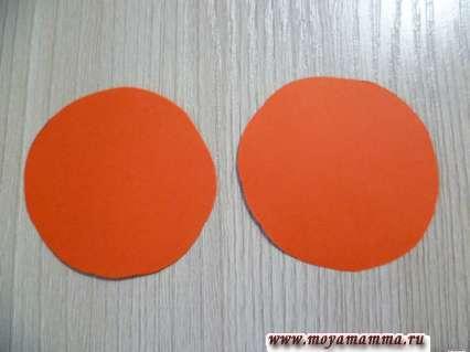 Два красных круга